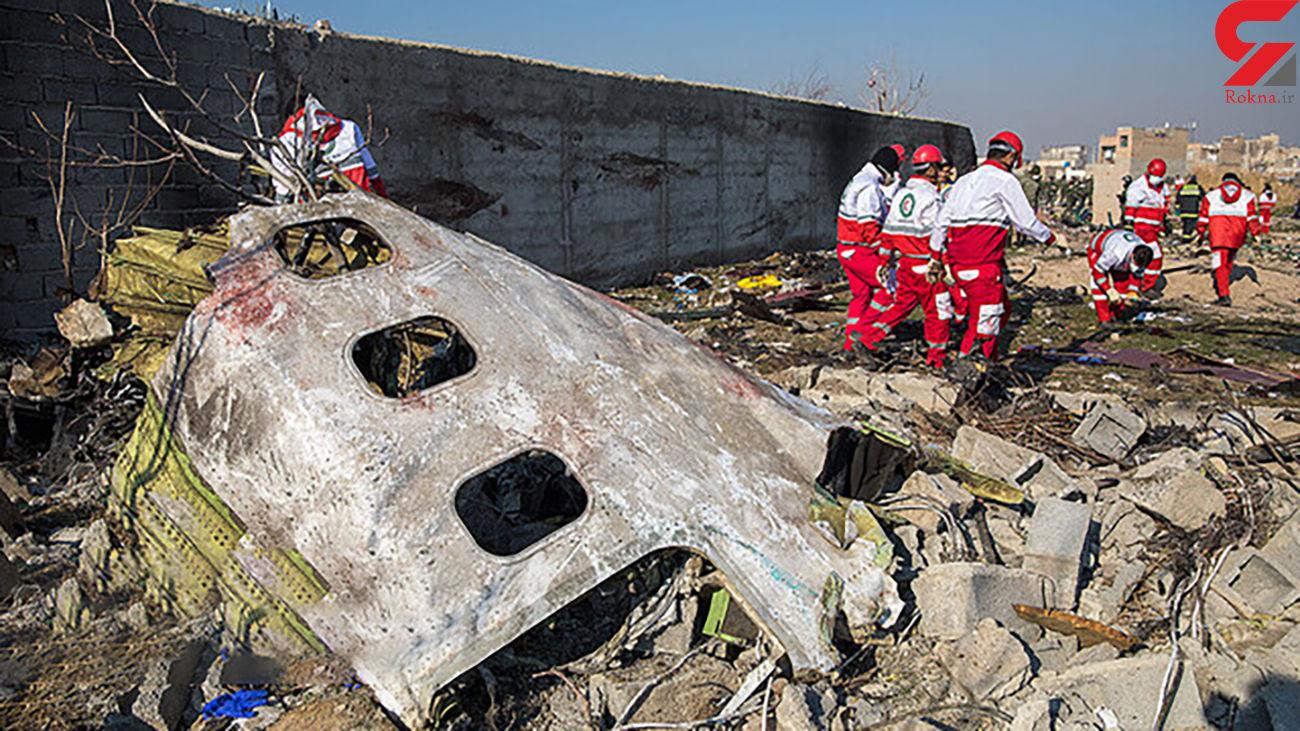 مکالمات خلبان هواپیمای پرواز اوکراینبازخوانی شد
