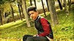 کانالهای معاند می گویند این پسر کشته شده است!/ امیرحسین پاپی زنده است + فیلم