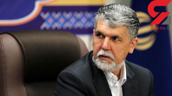 وزیر فرهنگ و ارشاد اسلامی از مجلس کارت زرد گرفت