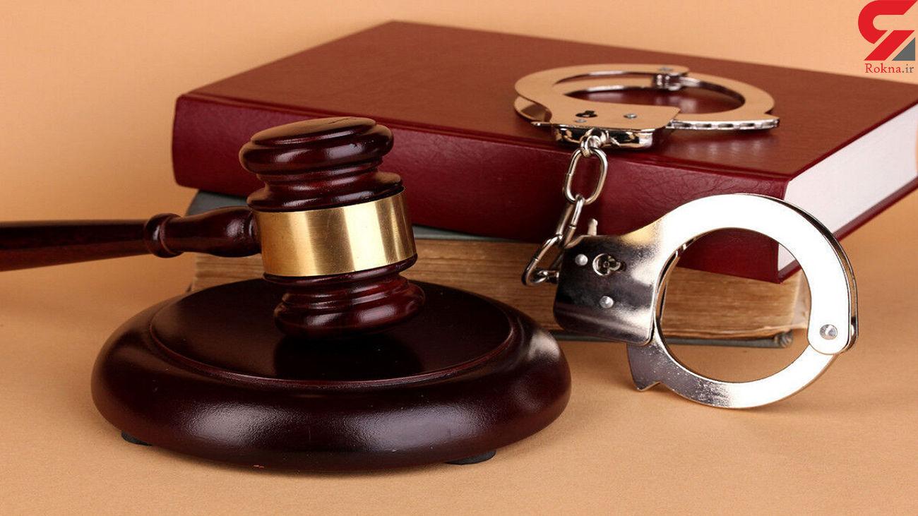 فوری / بازداشت 28 کارمند دادگستری توسط قوه قضاییه