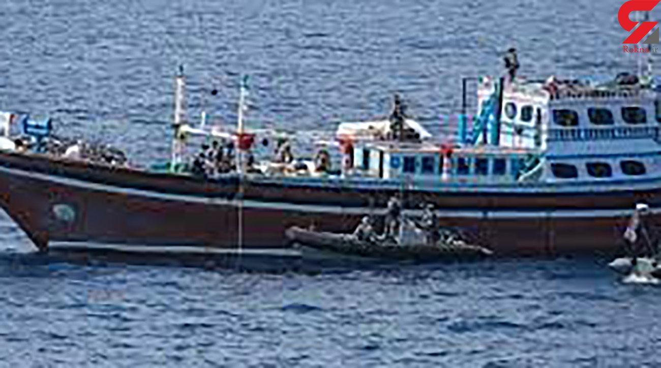سومین حادثه برای ایرانی ها در خلیج فارس