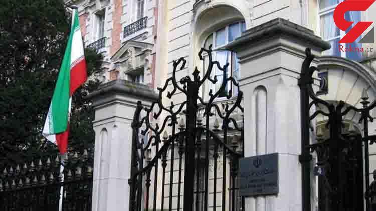 پاسخ سفارت ایران در فرانسه به درخواست آزادى دو متهم در ایران / سفارت ایران واکنش نشان داد