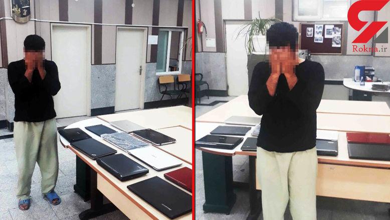 این دزدان فقط دانشجوها را نقره داغ می کردند ! + عکس