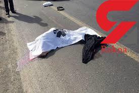 عجیب ترین مرگ وسط خیابان /  در اراک رخ داد