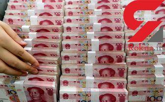آخرین نرخ ارزهای خارجی