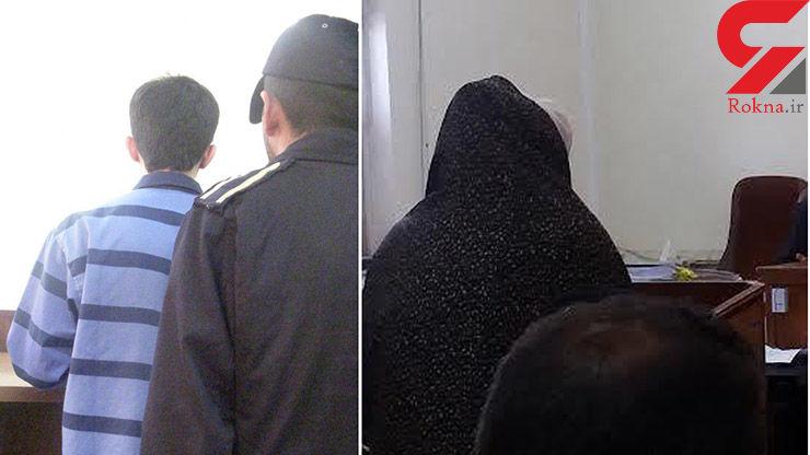 اعتراف وحشتناک تازه عروس خائن در شهریار+ عکس