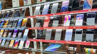 علت افزایش قیمت ها در بازار موبایل