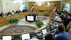 تومان رسما پول ایران شد/تصویب اصلاح قانون پولی و بانکی
