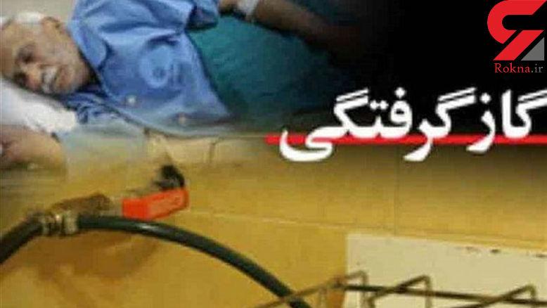 انفجار گاز در قزوین با یک مصدوم