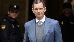 داماد خاندان سلطنتی اسپانیا به زندان رفت + عکس