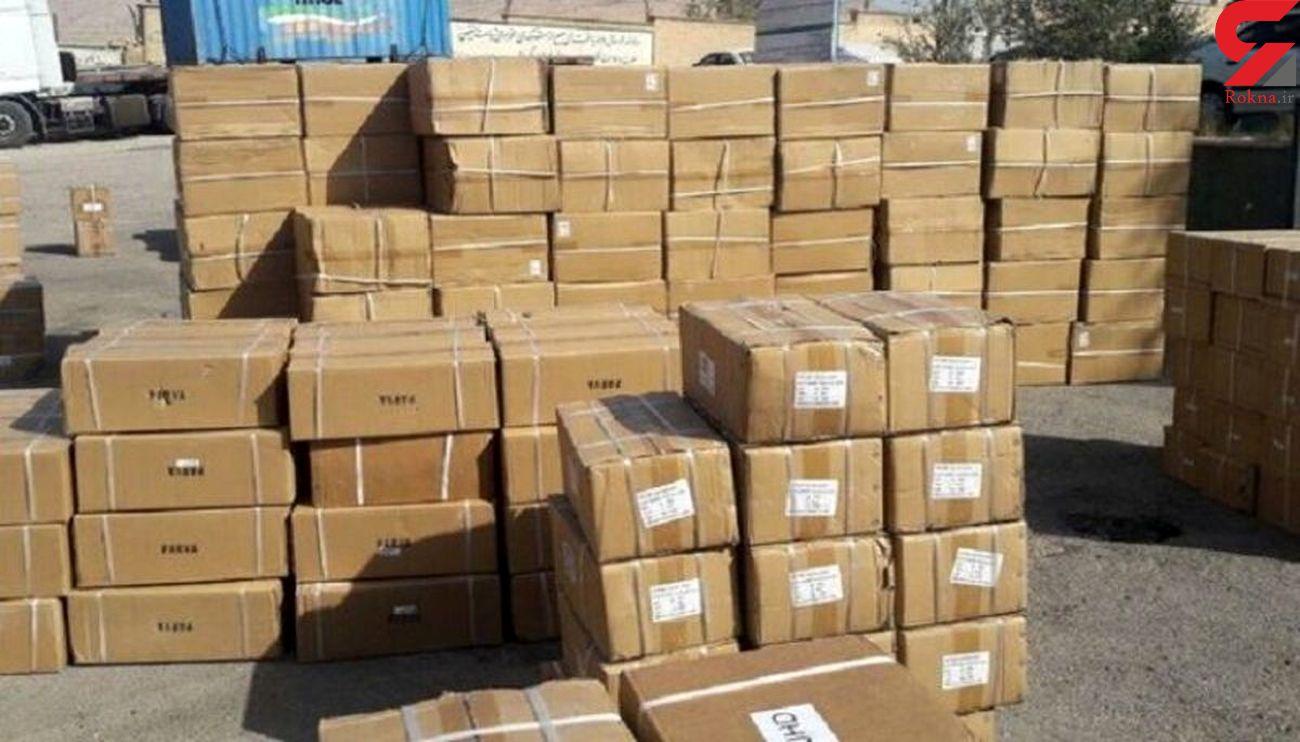 23 میلیارد ریال ارزش ریالی تخلفات کشف شده در سطح استان