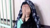 دسیسه زنانه بعد از اخراج خانم کارمند بانک / کرمانشاه