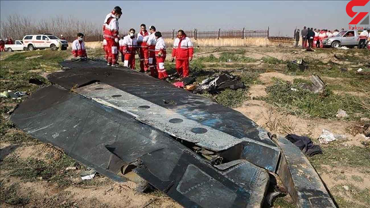 گزارش ایران درباره جعبههای سیاه هواپیمای اوکراینی را دریافت کردیم