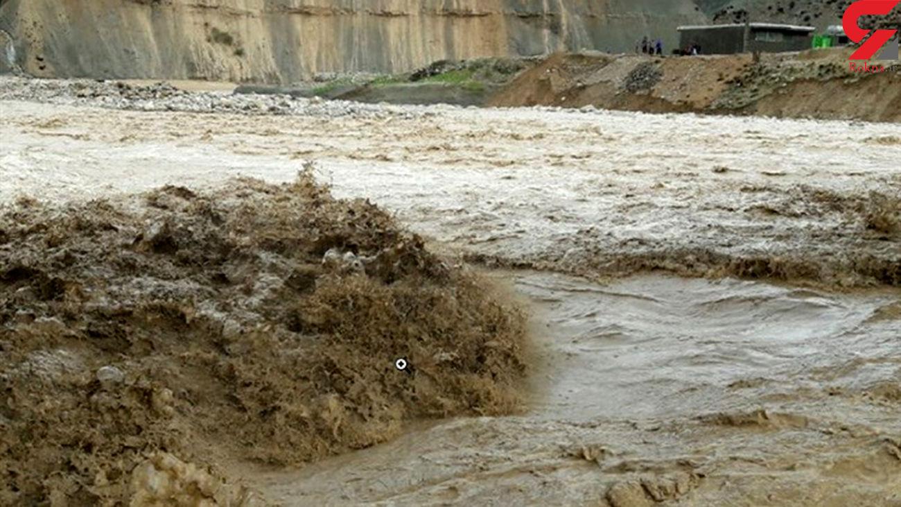 غرق شدن پدر و فرزندان در سیلاب کازرون