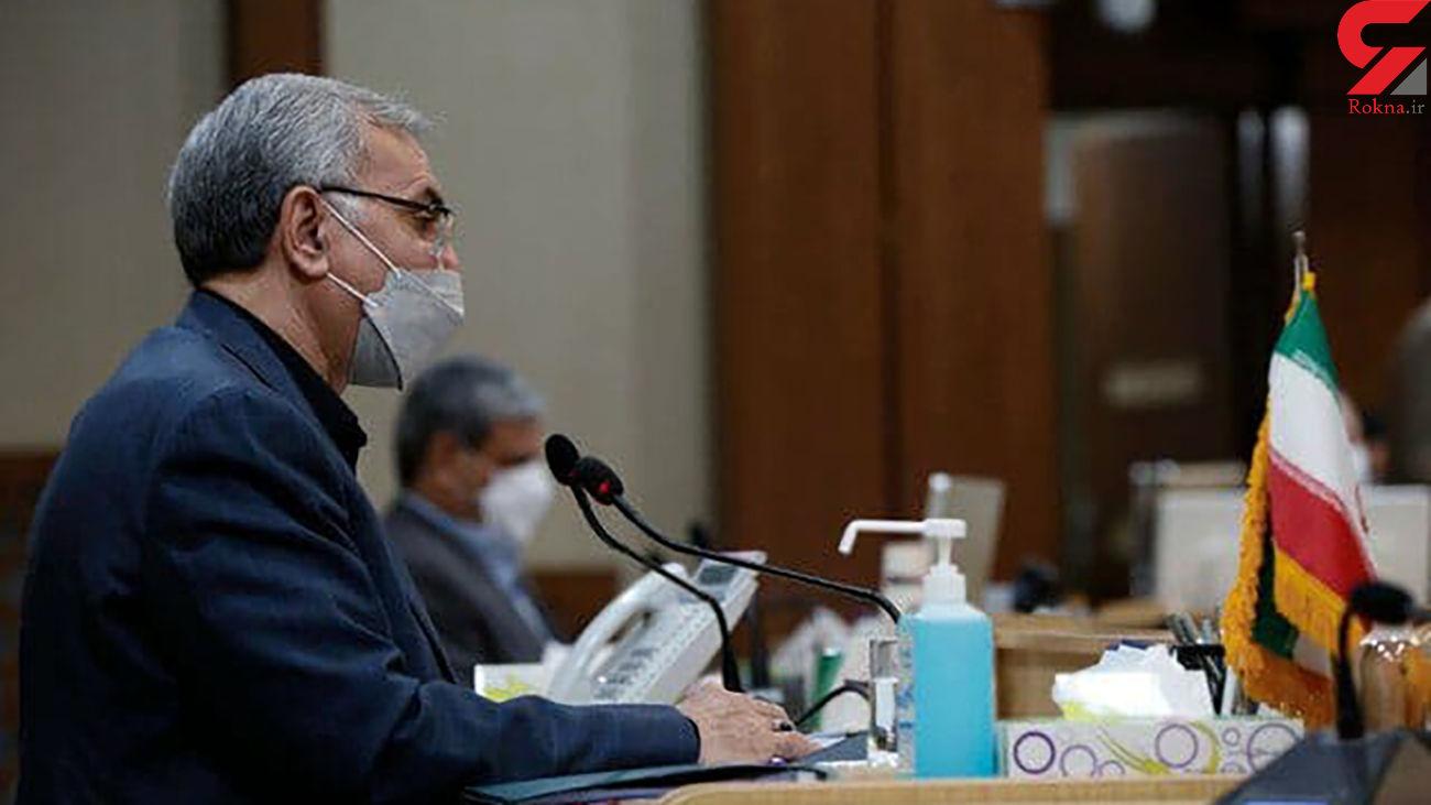 وزیر بهداشت: بازگشایی دانشگاه ها منوط به روند واکسیناسیون است