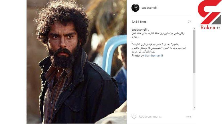 بازیگر جوان گشت ارشاد، خلافکار شد +عکس