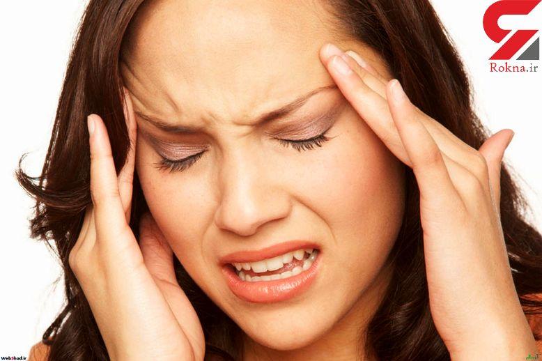 درمان بدترین درد دنیا با بوتاکس