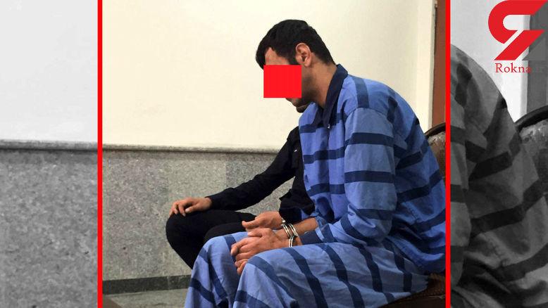 وحشت قاتل زن تهرانی از مرگ پای چوبه دار / او خود را خراب کرد و پدر نرگس او را بخشید ! + عکس