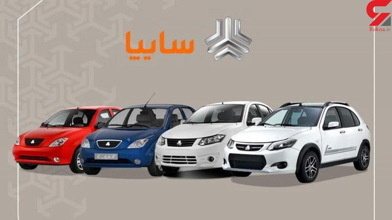 قیمت خودرو های پر فروش سایپا اعلام شد