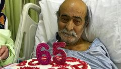 کارگردان سرشناس در بیمارستان / تولد در 65 سالگی + عکس
