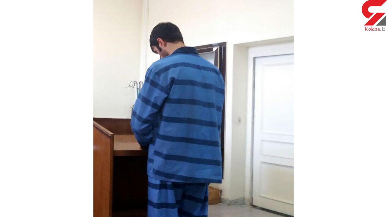 قاتل تبر زن 13 سال در کابوس شبانه طناب دار! / اعدامم کنید + عکس