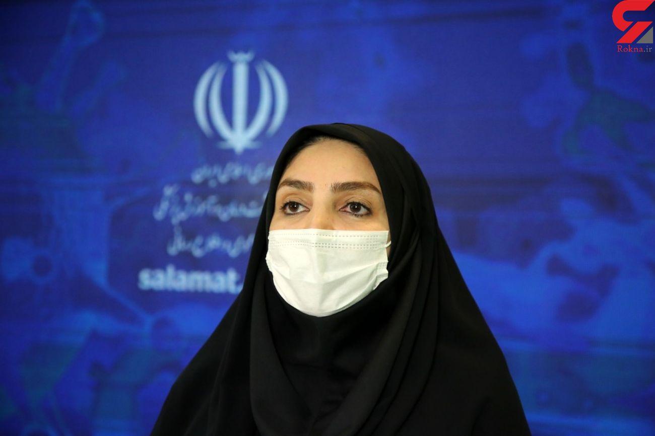 185 مبتلا به کرونا در 24 ساعت گذشته در ایران جانباختند / شناسایی ۲۶۹۷ نفر جدید