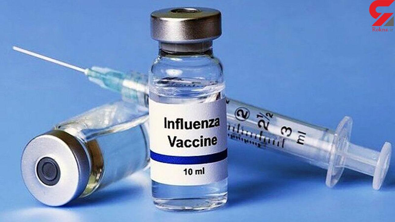 واکسن آنفلوانزا برای چه کسانی ضروری است؟