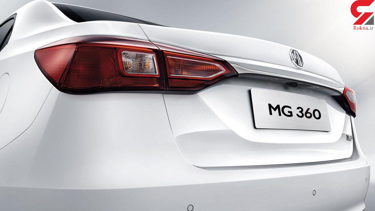 آذویکو جایگزین خودرو MG360 مشتریانش را اعلام کرد
