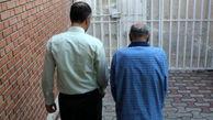 درگیری مسلحانه در بویراحمد به قتل ختم شد / قاتل با همدستش دستگیر شد