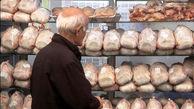 قیمت مرغ در آستانه ورود به کانال ۱۵ هزار تومانی