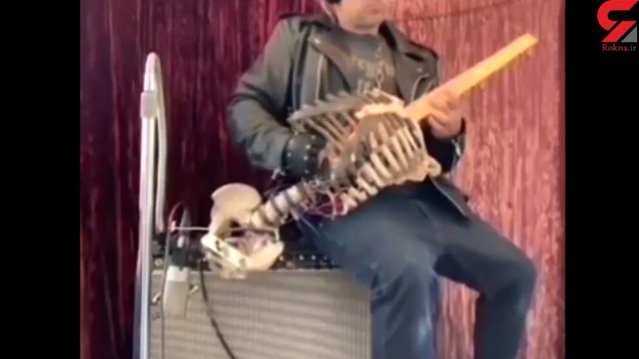 گیتار اسکلتی را ببینید + فیلم