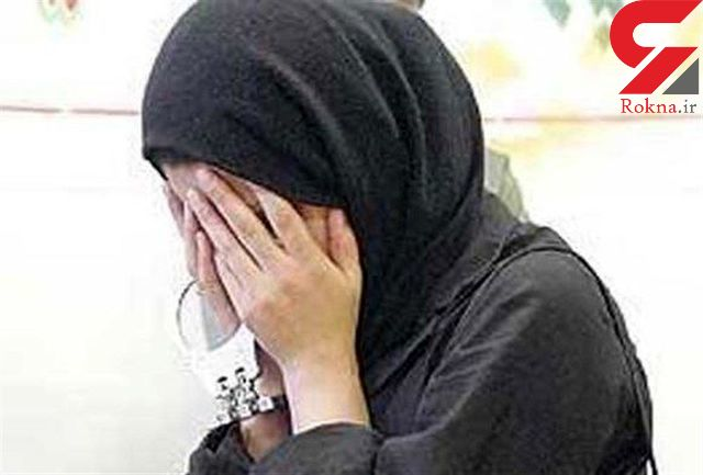 این بار دختر 19 ساله به مردان سیاه رکب زد ! / در املش فاش شد + عکس