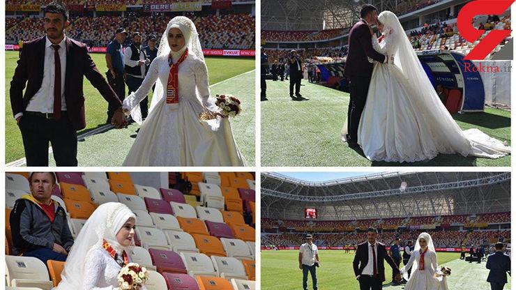 عکس / ازدواج ۲ هوادار مسلمان در استادیوم تیم محبوب