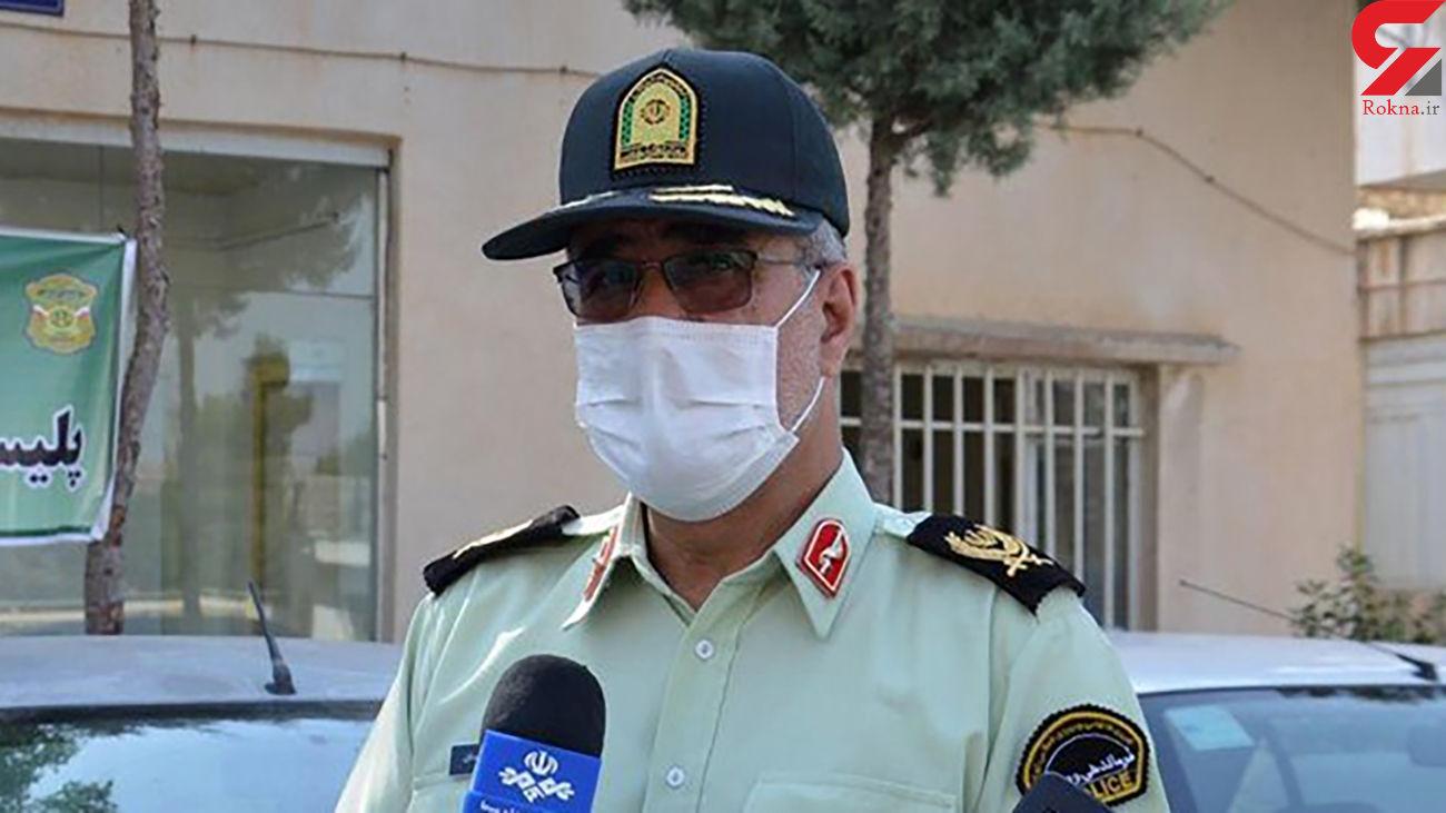 شناسایی و انهدام 17 باند مواد مخدر در کرمانشاه