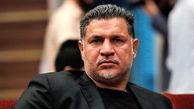 واقعیت تلخی که علی دایی از خودش گفت ! /  مهاجرت اسطوره فوتبال !