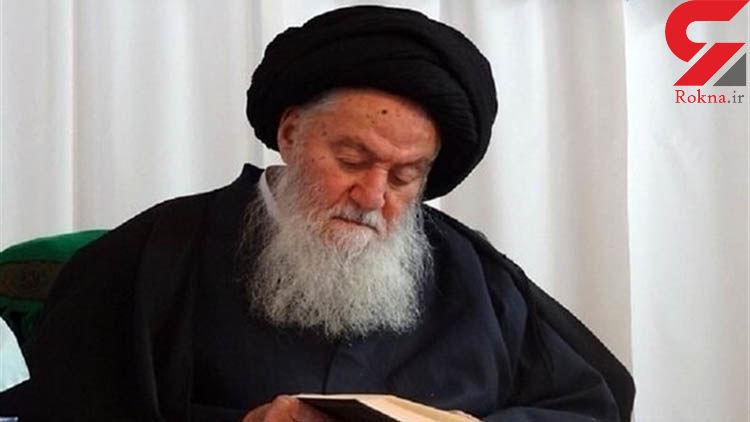 پیام تسلیت رئیس مجمع تشخیص مصلحت نظام در پی رحلت آیت الله شاهرودی