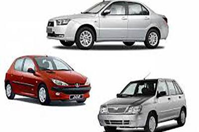 قیمت روز خودروهای داخلی امروز دوشنبه ۲۰ آبان