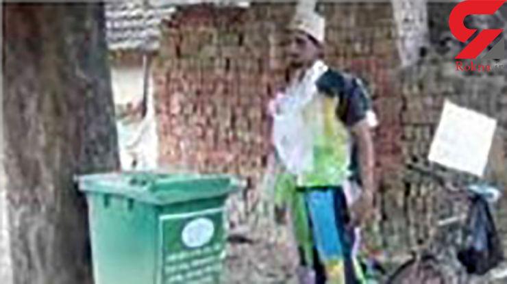 حفاظت از محیط زیست به روش مرد هندی+ عکس