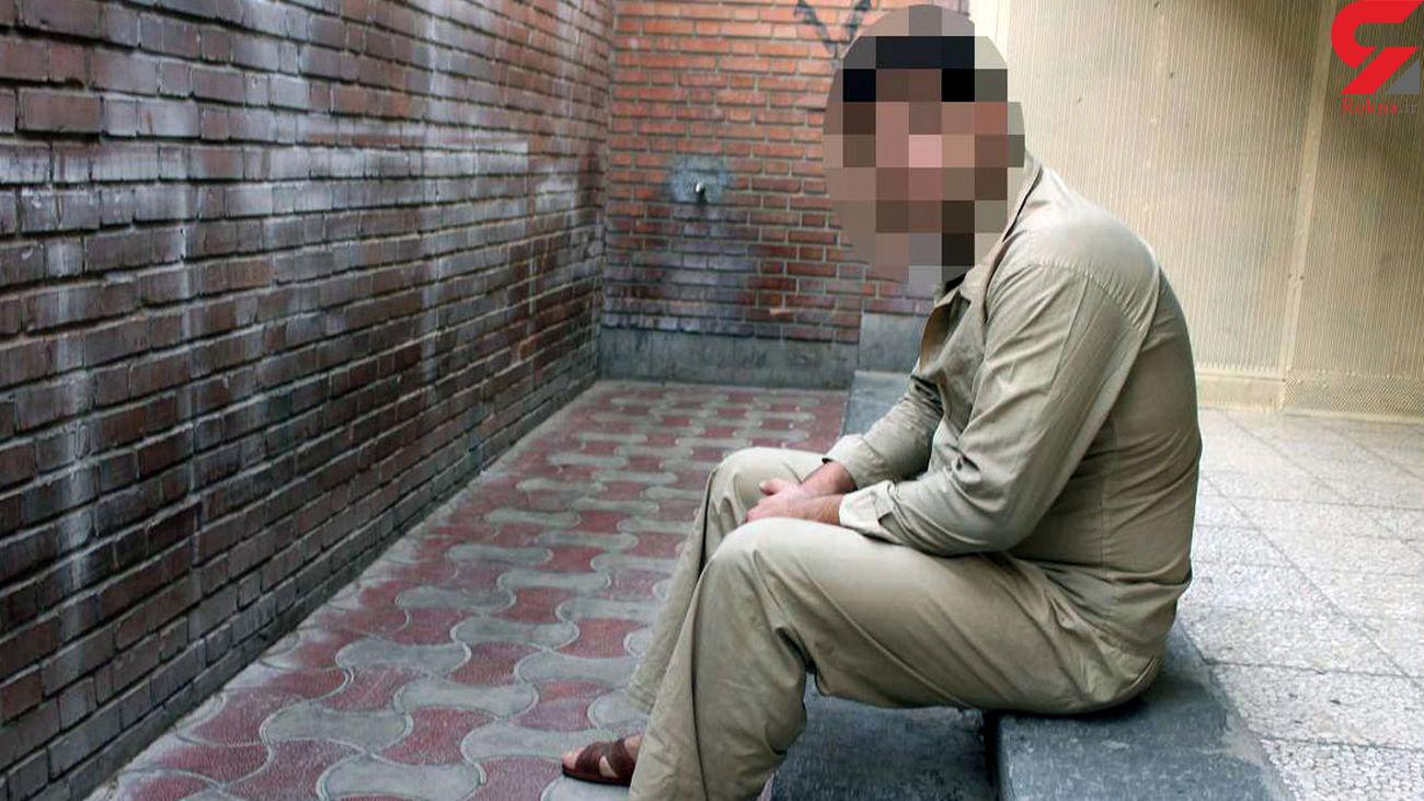 شیطان تهرانی فرحناز را به جاده تلو برد / مرد متاهل بازداشت شد