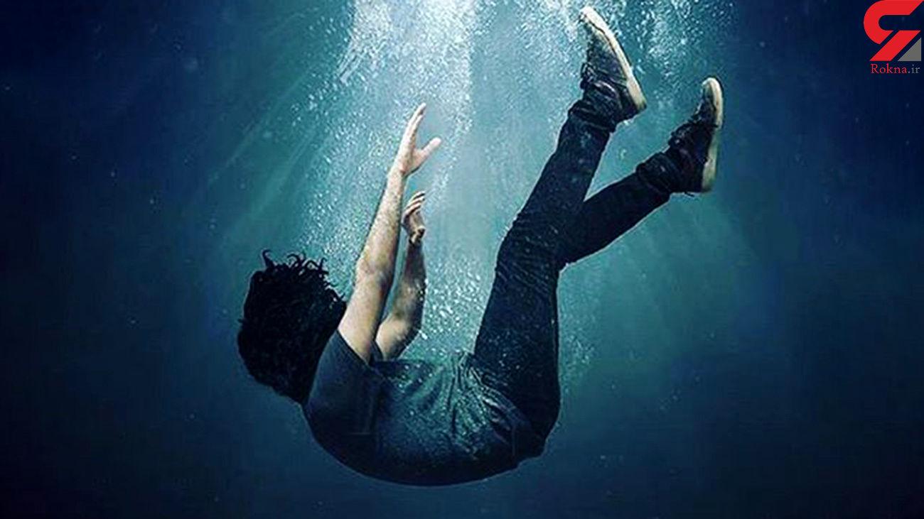 غرق شدن جوان 23 ساله در استخر آب کشاورزی اصفهان