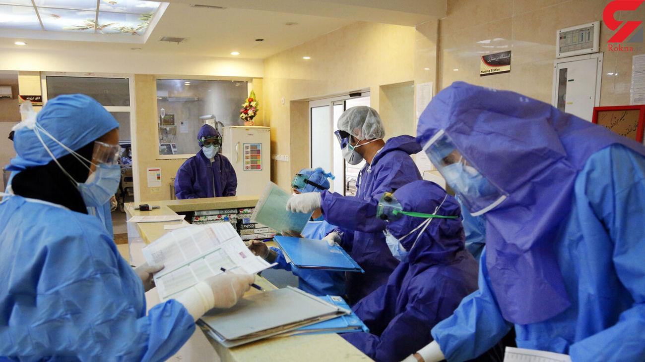 ۹۵درصد تختهای بیمارستان آبادان در اشغال بیماران کرونایی است