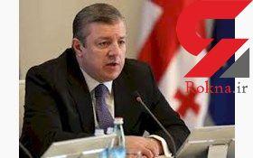 فوری / نخست وزیری گرجستان استعفا داد