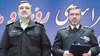 فرمانده ناجا: پلیس طبق قانون با بد حجابی برخورد میکند