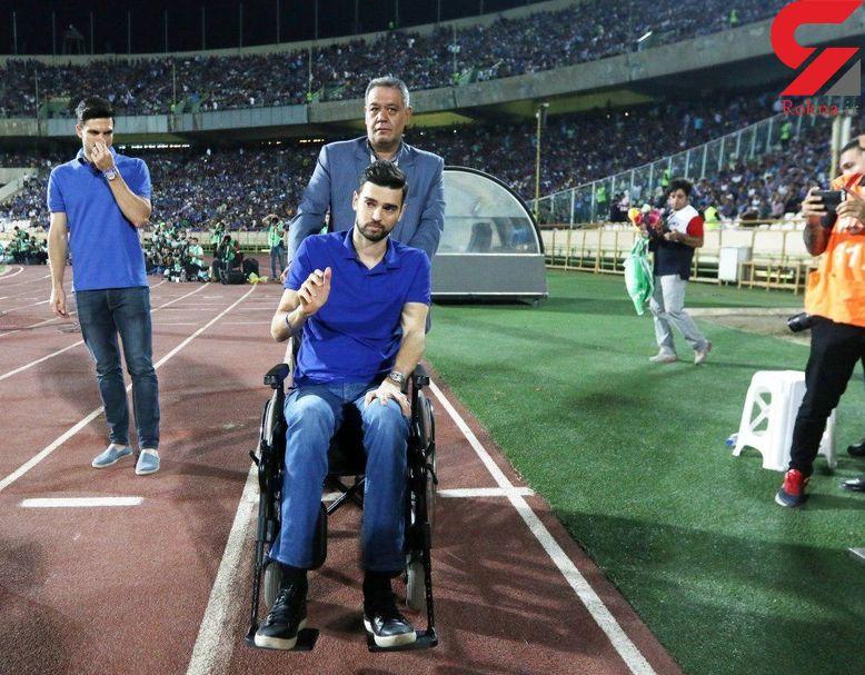 وضع دردناک ستاره استقلال در ورزشگاه آزادی