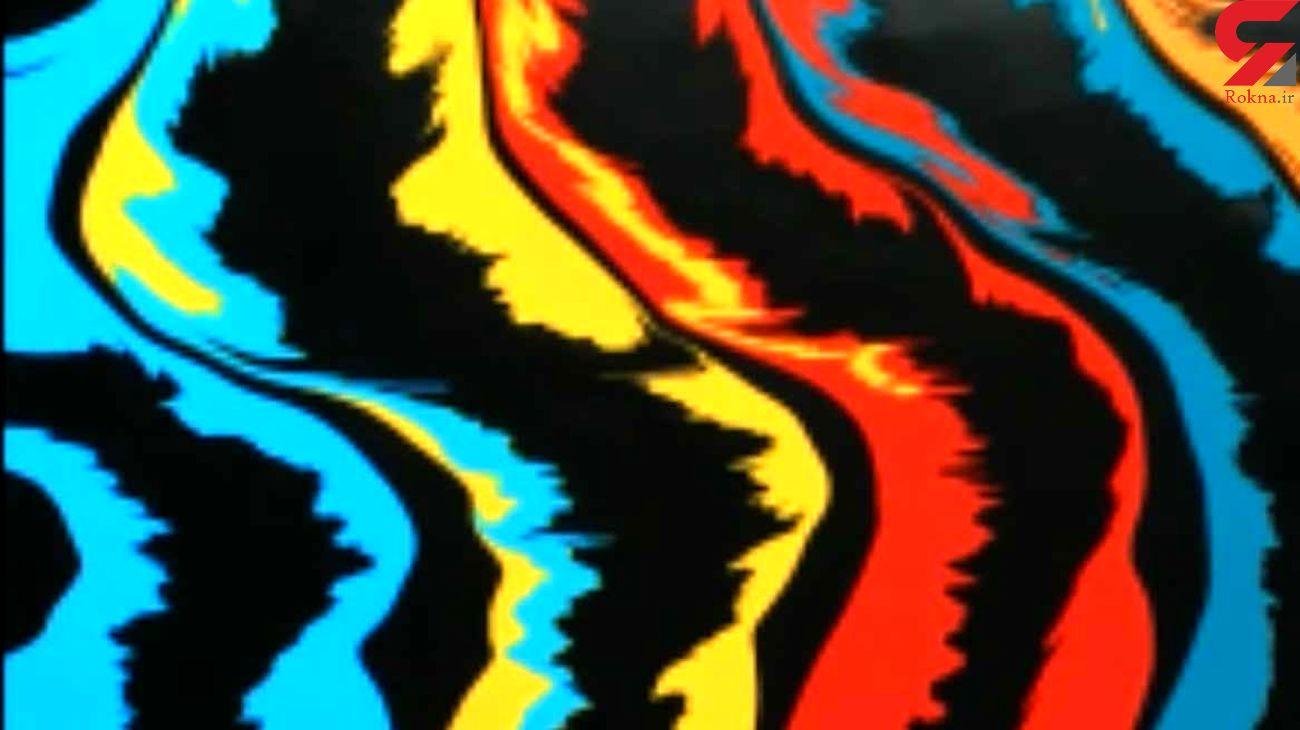 خلق تابلوهای رنگارنگ + فیلم