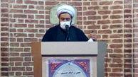  امام جمعه موقت هشترود : مردم خواستار اقدامی انقلابی در مهار گرانی هستند / نظام در بن بست نیست
