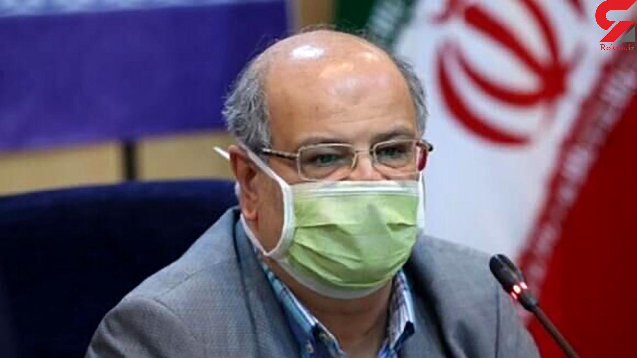 پیشنهاد تعطیلی هفت تا ۱۰ روزه استان تهران