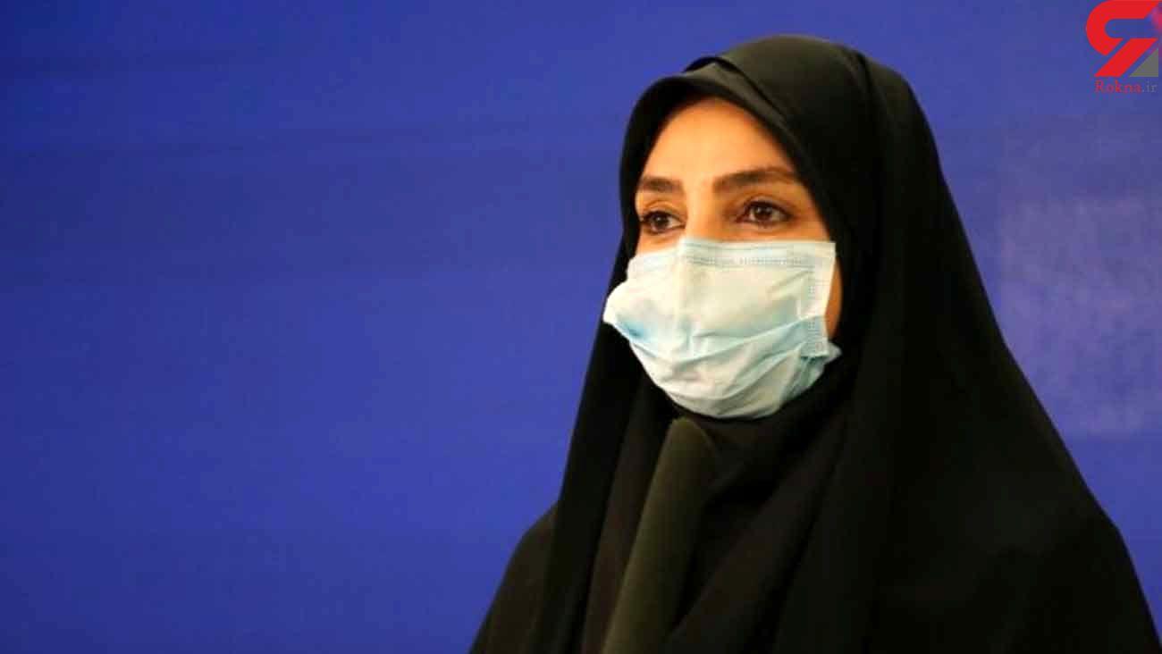 کرونا جان 304  ایرانی دیگر را گرفت / بالاخره آمار رسمی واکسیناسیون اعلام شد