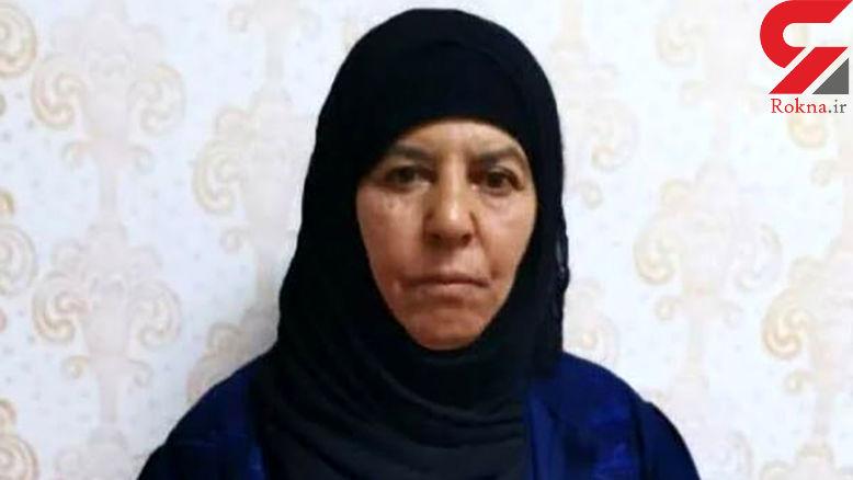 بازداشت خواهر ابوبکر البغدادی ! + عکس