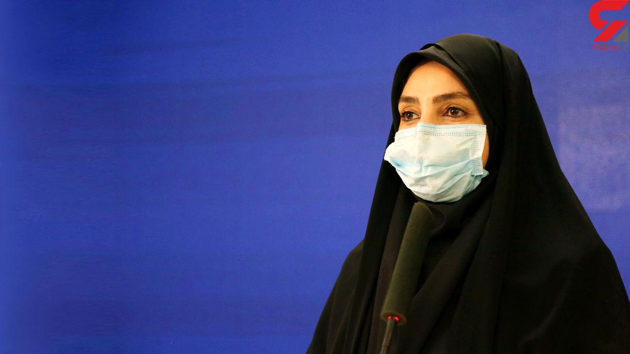 230 مبتلا به کرونا در 24 ساعت گذشته در ایران جانباختند / شناسایی ۴۳۹۲ بیمار جدید کووید۱۹
